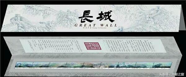 請注意,中國郵票不是花紙頭!那它到底是什麼? - 每日頭條
