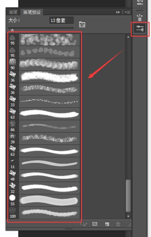 211 [PS筆刷]安裝教程。如何載入TPL等格式的筆刷 - 每日頭條