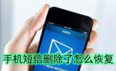 蘋果手機怎麼備份簡訊?手機簡訊刪除了怎麼恢復 - 每日頭條