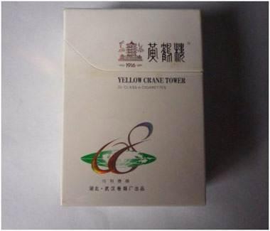中國超高檔奢侈品香菸排行榜——你抽過幾種? - 每日頭條