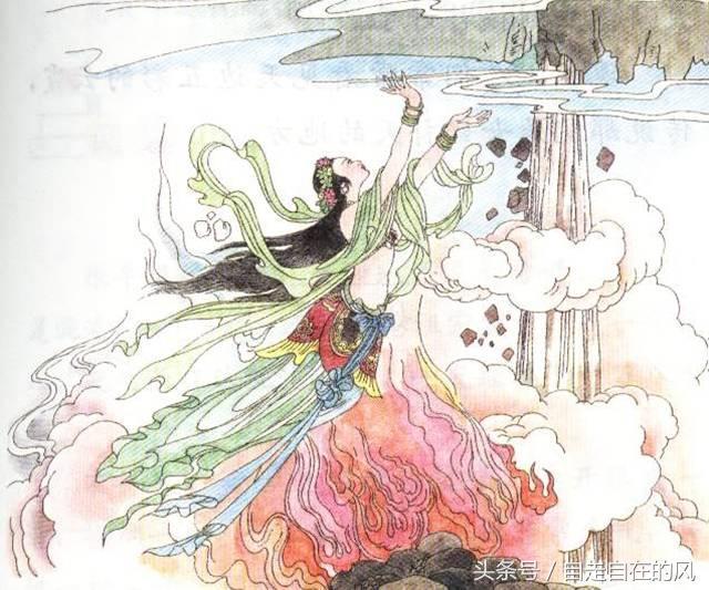 中國歷史懸案系列(一):女媧補天之謎 - 每日頭條