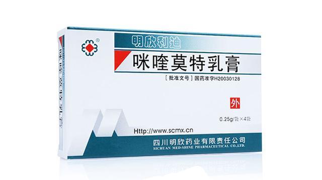 每日說藥:咪喹莫特乳膏適用於尖銳濕疣的治療嗎?有哪些作用? - 每日頭條
