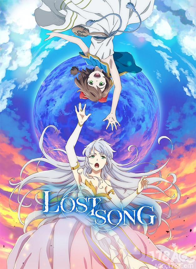 大魔王主役,2018年開始放送的原創動畫作品「Lost Song」公開PV等情報! - 每日頭條