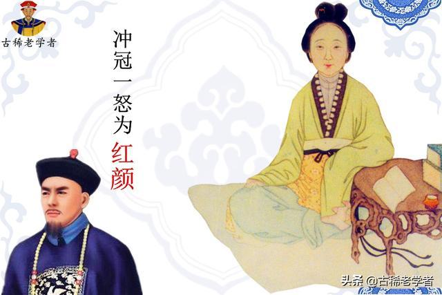 鷸蚌相爭,漁翁得利:論李自成與崇禎帝,多爾袞之間的精彩博弈 - 每日頭條