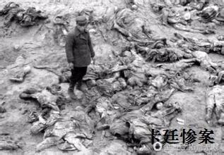 二戰中的「卡廷慘案」,是蘇聯人報復波蘭人而已 - 每日頭條