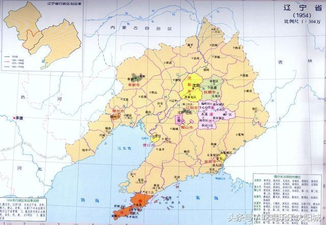建國後。我國唯一由七個省級單位合併而成的省。是新中國工業搖籃 - 每日頭條