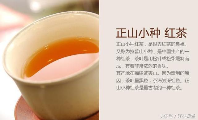 女人喝紅茶好還是綠茶好? - 每日頭條