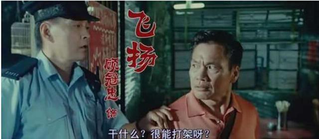 《金瓶梅》演武松,TVB做3年配角,頂替徐少強接拍《天蠶變》 - 每日頭條