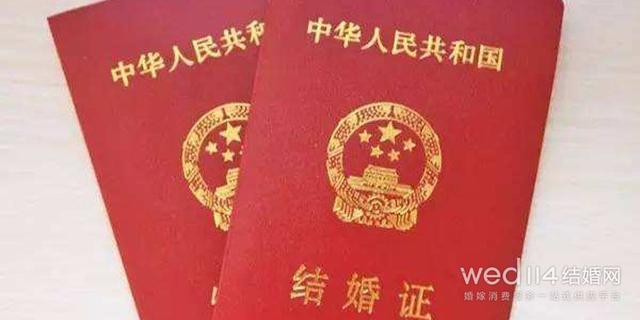 香港結婚證怎麼辦理 和香港人辦結婚證應帶什麼證件 - 每日頭條