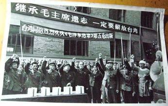 1949年武力解放臺灣擱置原由 - 每日頭條