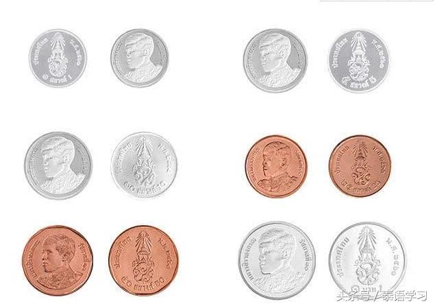 泰國新幣已發行。原來老版泰國硬幣上就是泰國最值得去的寺廟! - 每日頭條