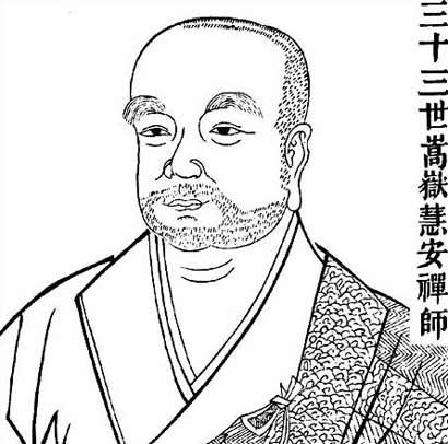 高僧故事:經歷九代帝王的128歲老禪師 - 每日頭條