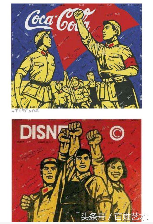 上世紀進入歐洲的中國藝術展1995年西班牙中國前衛藝術展回顧 - 每日頭條