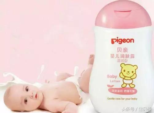 乾貨:冬天什麼牌子的寶寶潤膚霜最好用? - 每日頭條