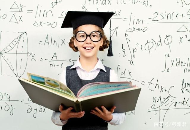 留學指導:孩子在什麼階段出國留學最合適 - 每日頭條