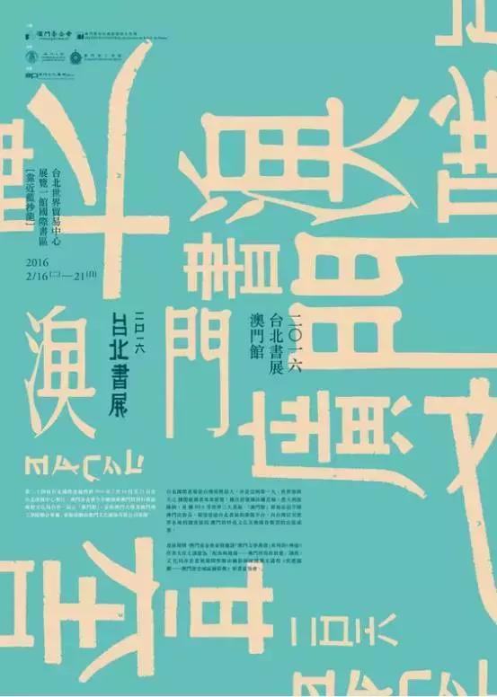誰說中文排版設計難看。英文怎麼排版都好看了! - 每日頭條