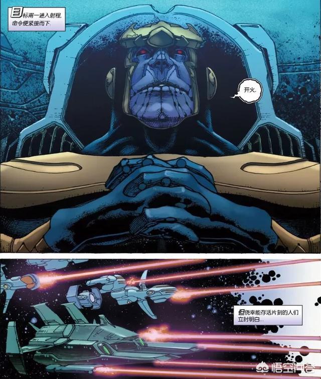 滅霸的母星泰坦星是被鋼鐵俠送去的核彈毀滅的嗎? - 每日頭條