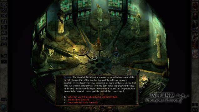 經典RPG《冰風谷:增強版》即將面世多平臺 - 每日頭條