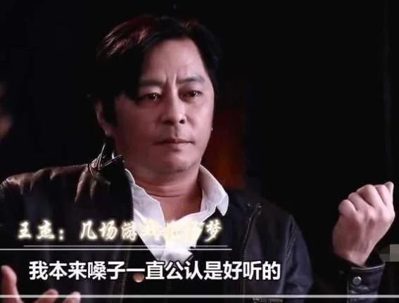 著名歌手王傑自曝。慘遭下毒毀了嗓子和眼睛。現在兇手終於曝光 - 每日頭條