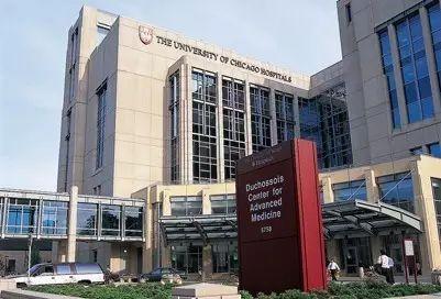 想去美國芝加哥大學醫學中心看病?有綠色通道了! - 每日頭條