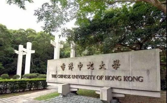 香港受養人簽證or香港探親簽證的區別 - 每日頭條