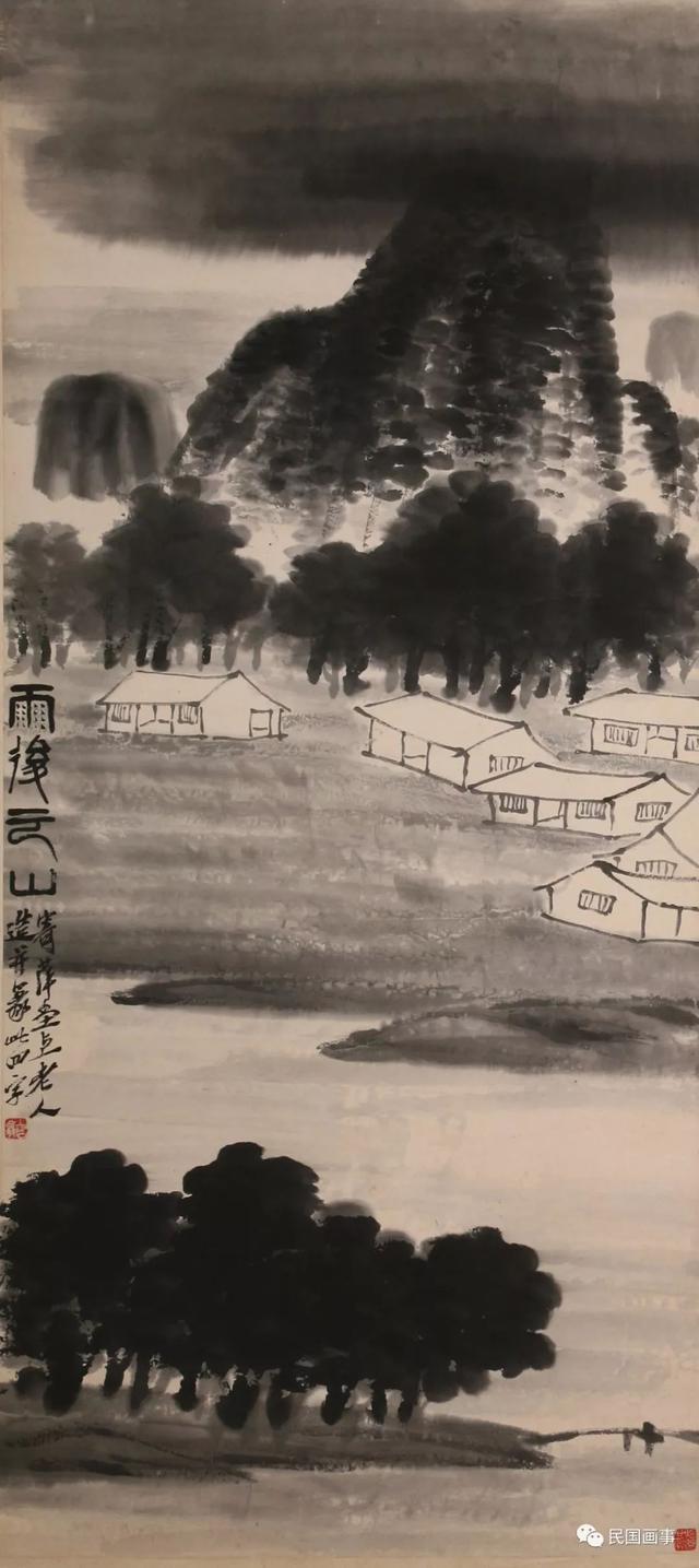 絕對不能錯過的齊白石!北京畫院館藏之寶《借山圖》正在展出! - 每日頭條