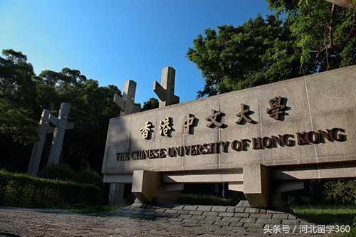 2018最新QS發布香港大學世界排名! - 每日頭條