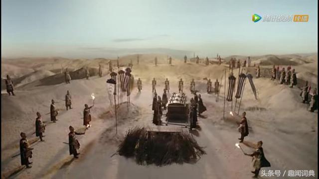 《扶搖》無極沙漠石化,宗越請非煙幫忙,條件讓人難以啟齒 - 每日頭條
