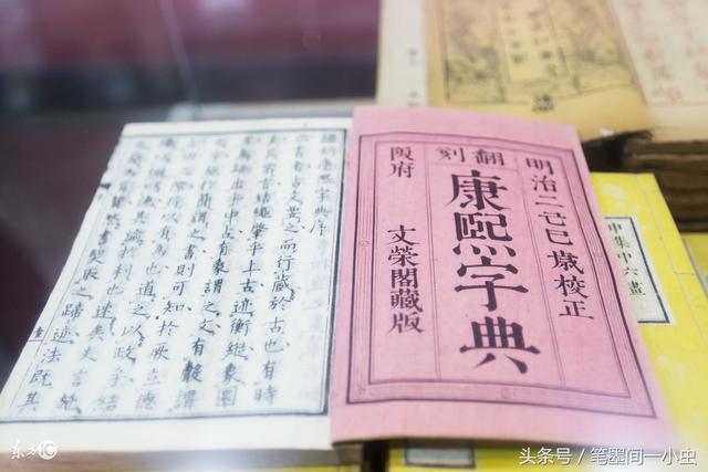 中國那些歷史之最——文學篇! - 每日頭條