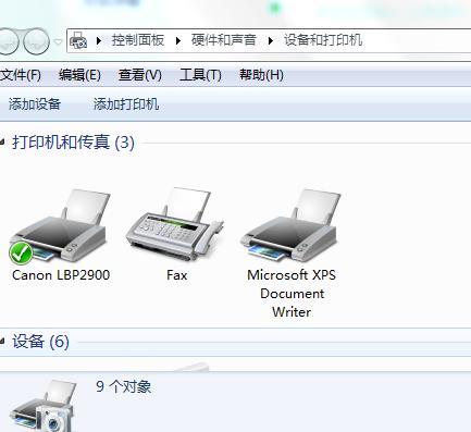 手機如何利用QQ連接印表機 - 每日頭條