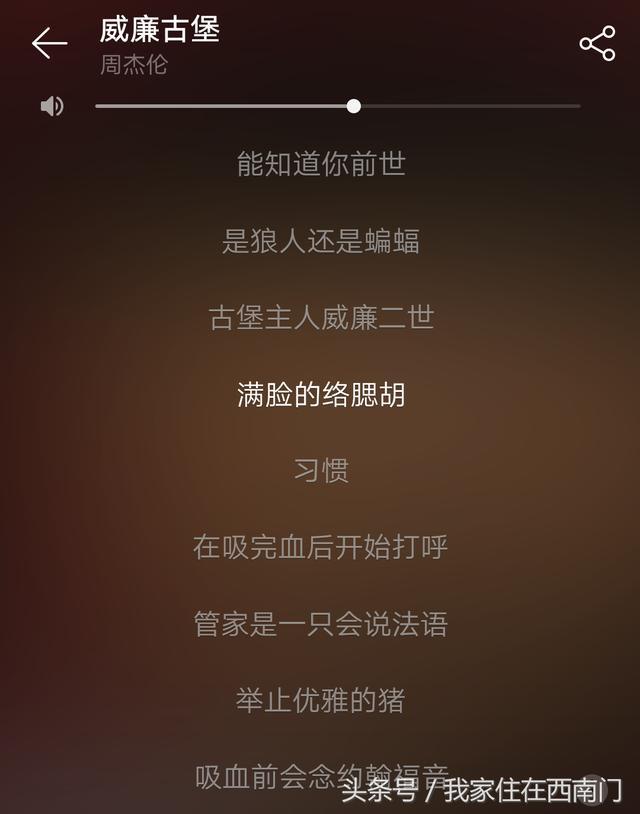 周杰倫十多年前的八首歌,節奏歌詞依然帶勁 - 每日頭條