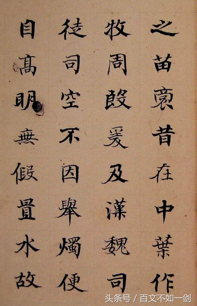 清代書法第一人,學顏體而成名的大家,何紹基墨跡欣賞 - 每日頭條