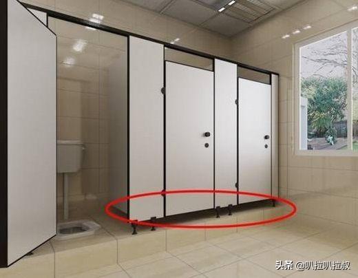 女廁下方為什麼要故意留道縫隙。真相竟是這樣 - 每日頭條