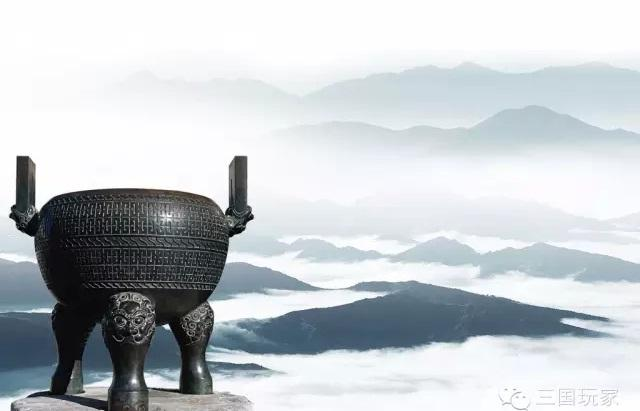 三國志11超強MOD:「問鼎中原」2016牧羊三國震撼發布! - 每日頭條