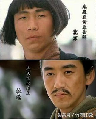 水滸綽號七宗「最」 宋江最名不副實武松裝低調 - 每日頭條