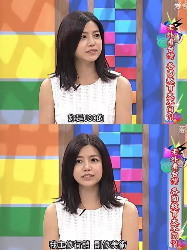 像陳妍希這樣驚天動地減過肥。才能瘦的理直氣壯 - 每日頭條