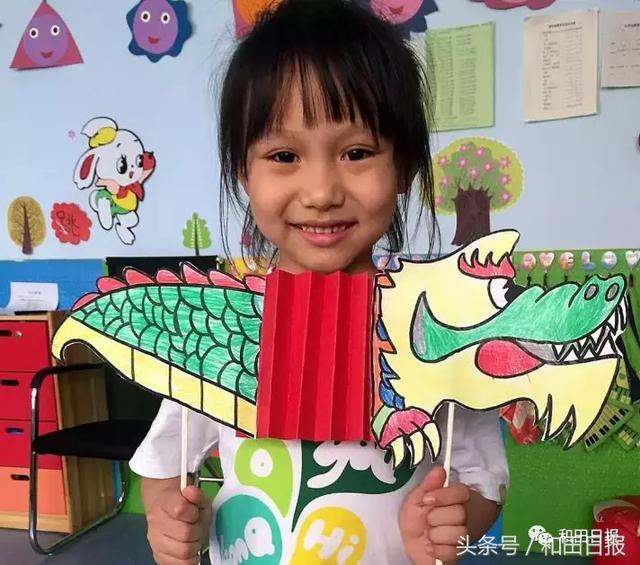 和田這所幼兒園的端午節活動太精彩!關於端午節。你知道多少? - 每日頭條