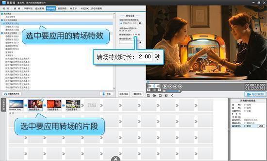 簡單實用的視頻剪輯軟體使用教程 - 每日頭條