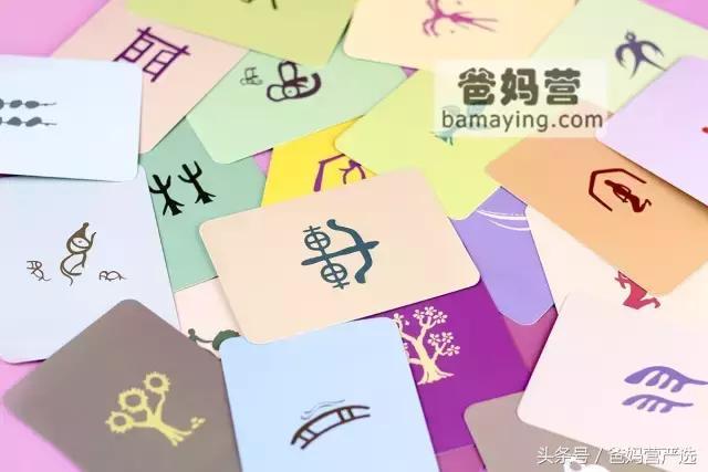 小象漢字閃卡來了!新增甲骨文識字閃卡至160張、拼音、英語 - 每日頭條