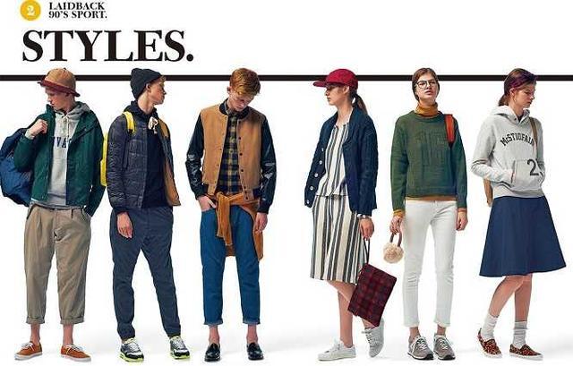 有哪些合適年輕人的服裝品牌值得推薦?(二) - 每日頭條