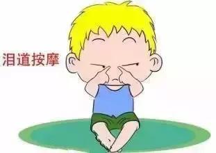 「育兒課堂」寶寶總有眼屎,黃黃的!不要以為上火了!一定要注意 - 每日頭條