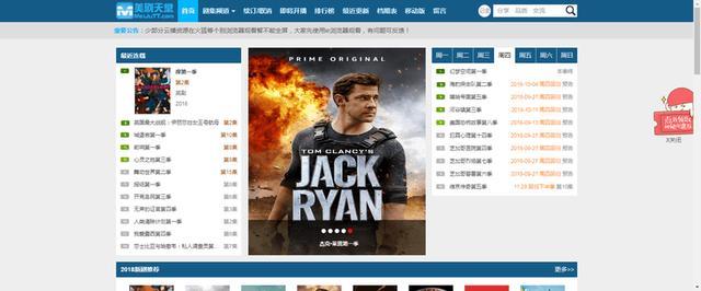感覺收藏這9個電影網站!騰訊、愛奇藝不充VIP也能看電影了…… - 每日頭條