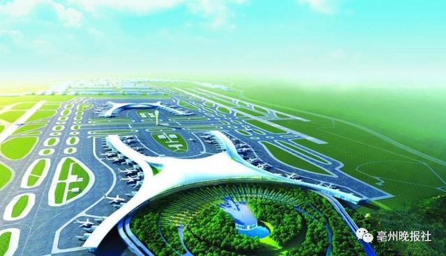 亳州機場項目有了新進展! - 每日頭條