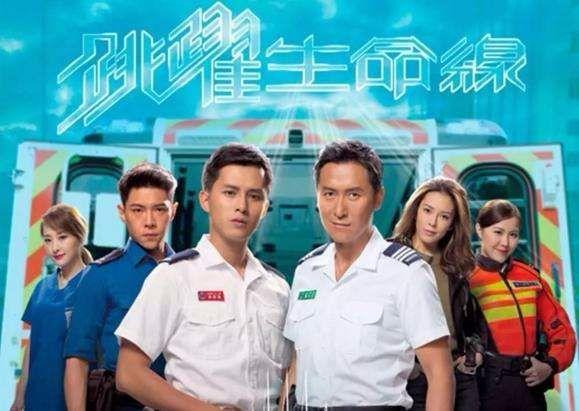 《跳躍生命線》今年TVB最佳職業劇非他莫屬 - 每日頭條