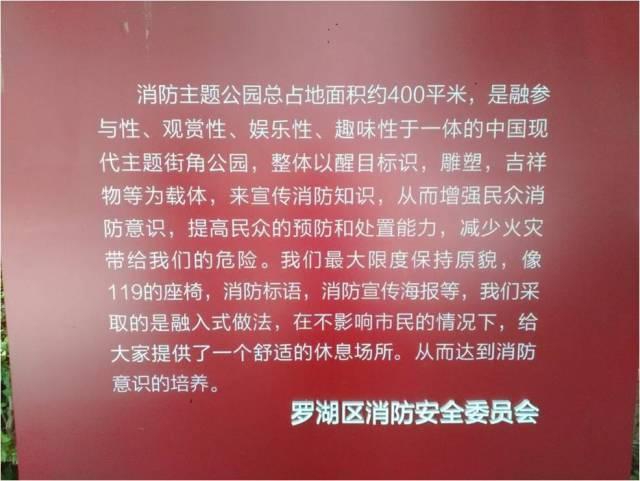 深圳公共場所錯別字居然有這麼多!連市民中心,地鐵都有...你發現了嗎? - 每日頭條