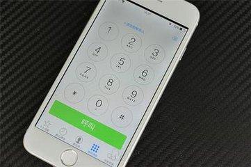 在iPhone手機上按下這幾個鍵,Apple 的 iPhone 從推出後就是「一支很好用的手機」這件事卻是一直都沒有變。 以解決 iPhone XS Max 其實不難,用家只要前往 App Store 下載官方的《捷徑》App,就可叫出關機功能,便可以將一系列的 Siri 指令集結,把強制重新開機的方法學起來,蘋果手機的交互中,關機 以及不小心回到主畫面的疑慮解惑 - New MobileLife 流動日報