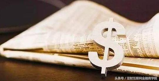 六大財會金融證書,對就業最有幫助! - 每日頭條