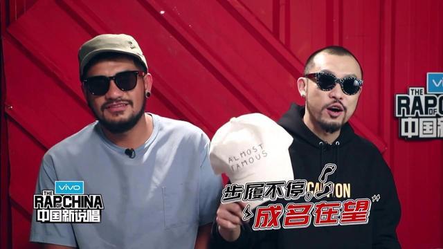 中國新說唱揭秘多雷Jason對決,看過之後網友卻表示:Jason加油 - 每日頭條