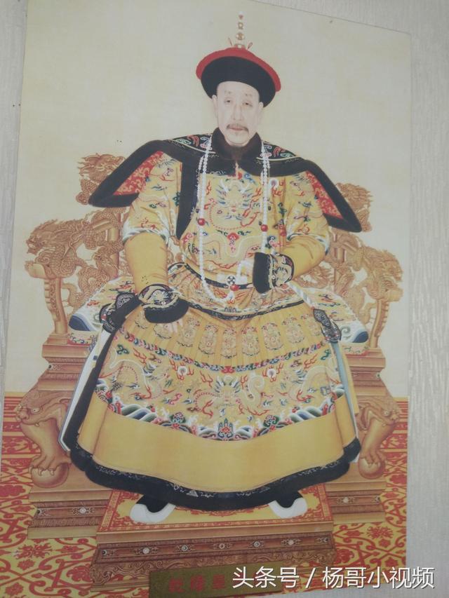 清朝歷代皇帝圖 - 每日頭條