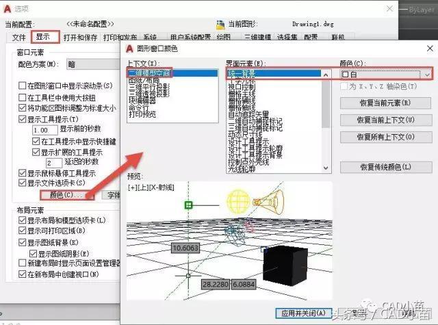 CAD如何恢復默認的設置? - 每日頭條